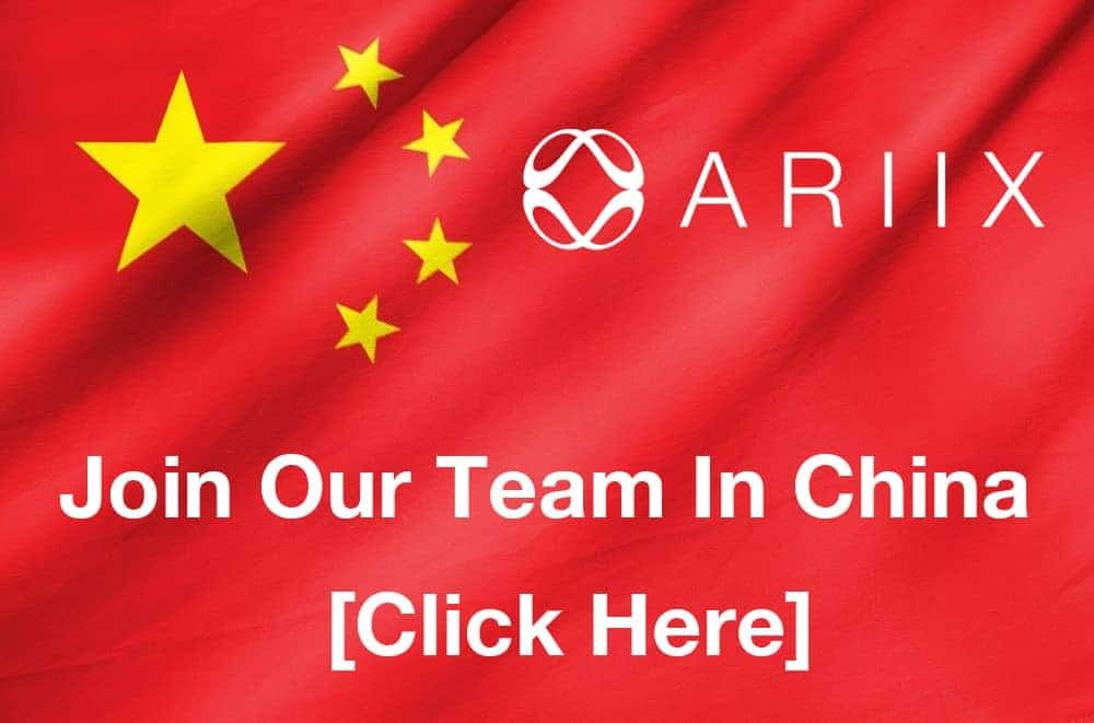 ARIIX China